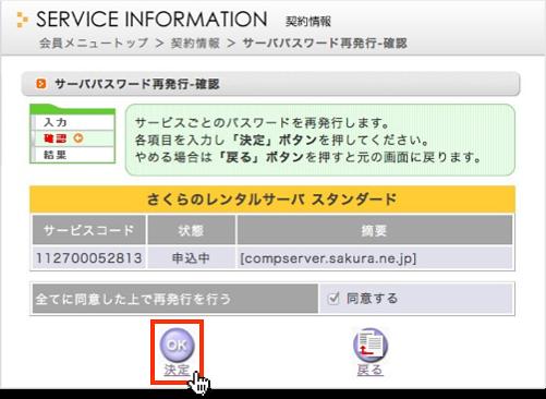 f:id:okinawapunk:20160316172741p:plain