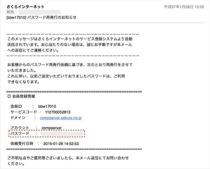 f:id:okinawapunk:20160316172743p:plain