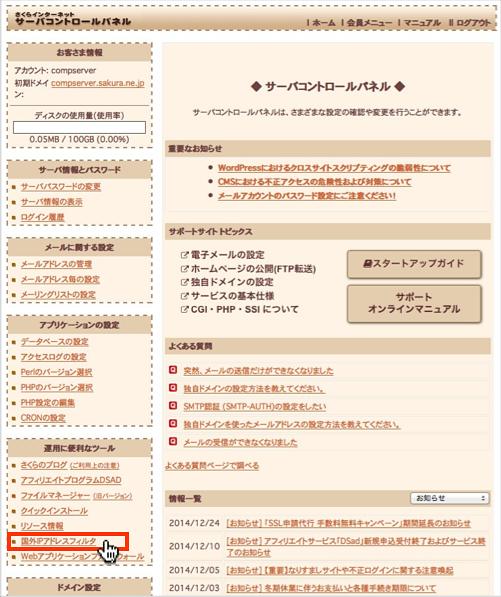 f:id:okinawapunk:20160316174201p:plain
