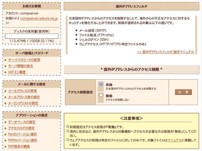 f:id:okinawapunk:20160316174202p:plain