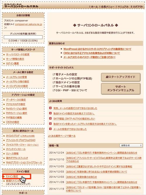 f:id:okinawapunk:20160317213426p:plain