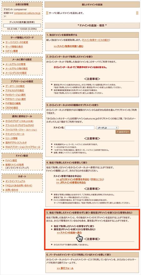 f:id:okinawapunk:20160317213428p:plain