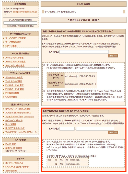 f:id:okinawapunk:20160317213429p:plain
