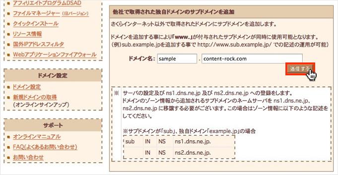 f:id:okinawapunk:20160317213430p:plain