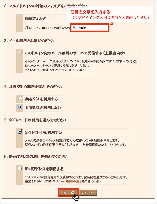 f:id:okinawapunk:20160317213434p:plain