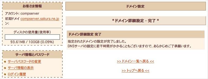 f:id:okinawapunk:20160317213435p:plain