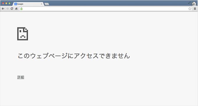 f:id:okinawapunk:20160317213436p:plain