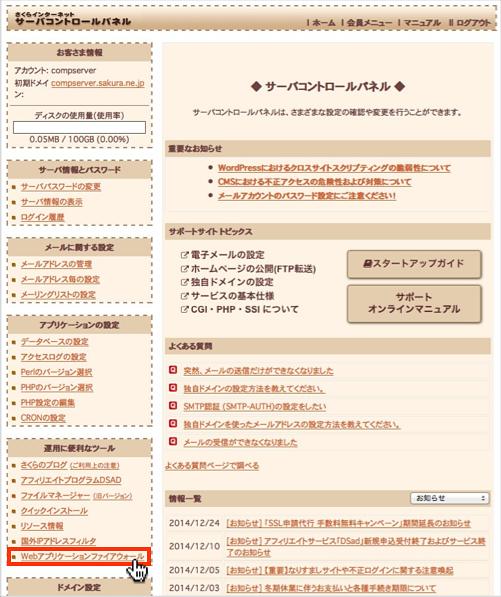 f:id:okinawapunk:20160317220550p:plain