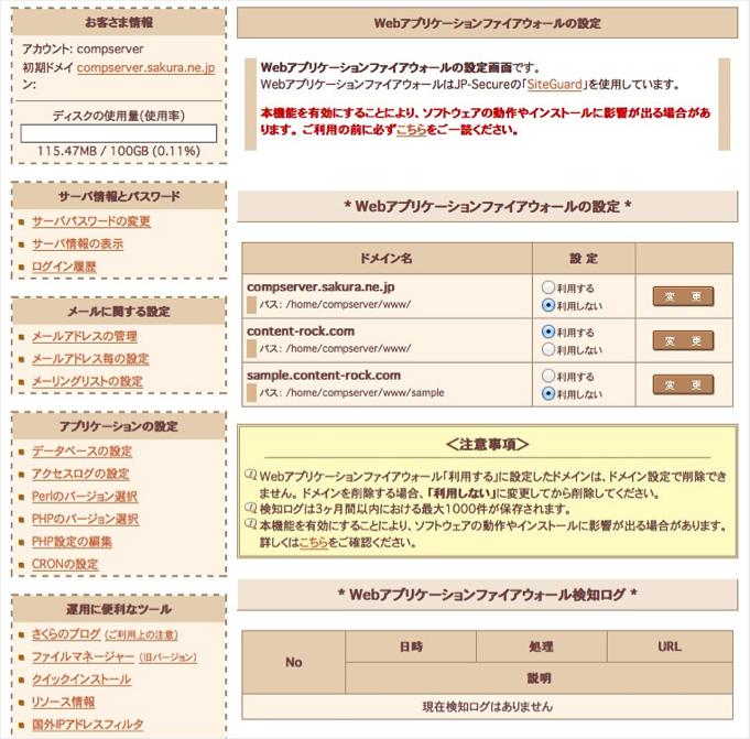 f:id:okinawapunk:20160317220551p:plain