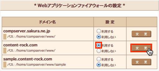 f:id:okinawapunk:20160317220552p:plain