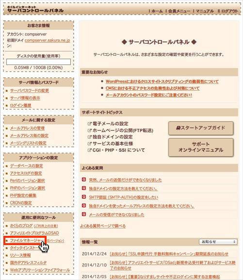 f:id:okinawapunk:20160318215151p:plain