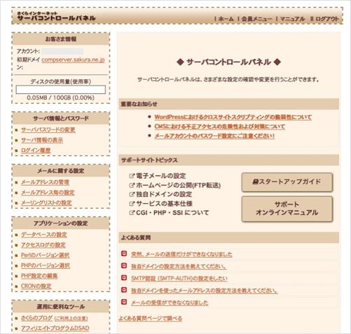 f:id:okinawapunk:20160318232314p:plain