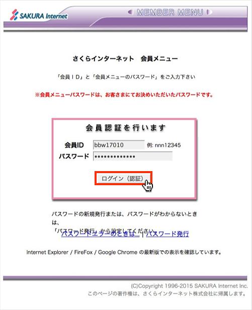 f:id:okinawapunk:20160318232700p:plain