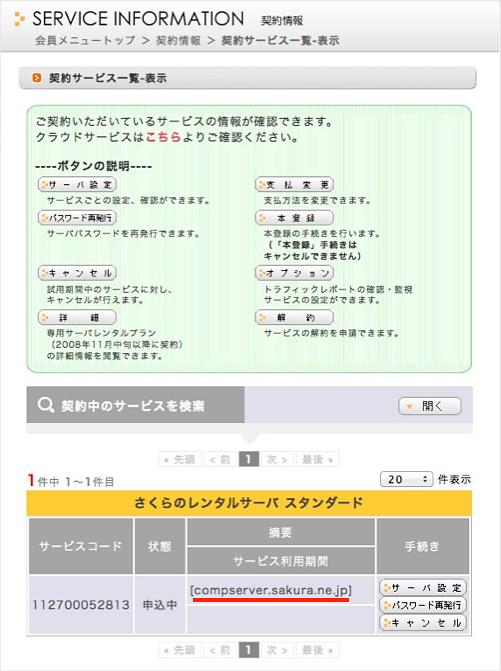 f:id:okinawapunk:20160318232703p:plain