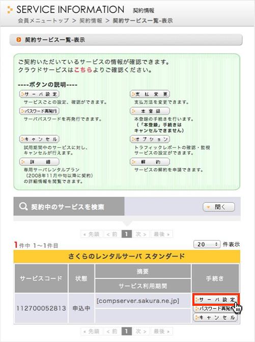 f:id:okinawapunk:20160318232704p:plain
