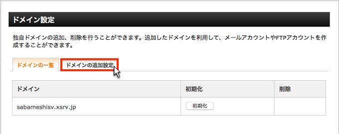 f:id:okinawapunk:20160524105050p:plain
