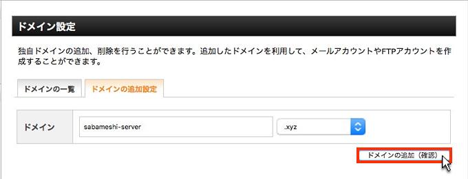 f:id:okinawapunk:20160524105052p:plain
