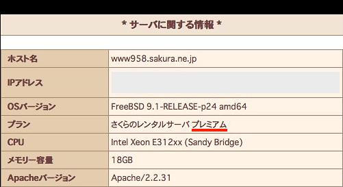 f:id:okinawapunk:20160526100448p:plain