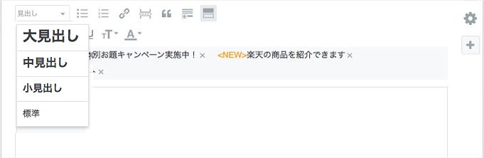 f:id:okinawapunk:20160603132256p:plain