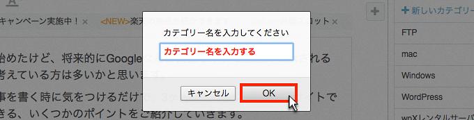 f:id:okinawapunk:20160603132259p:plain