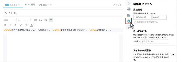f:id:okinawapunk:20160603132300p:plain