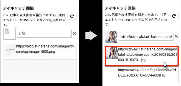 f:id:okinawapunk:20160603132302p:plain