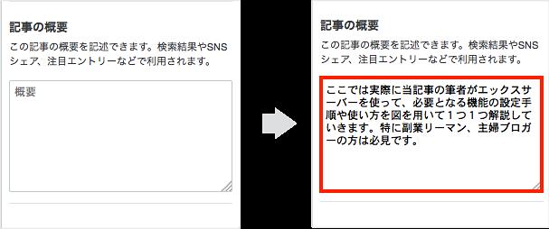 f:id:okinawapunk:20160603132303p:plain