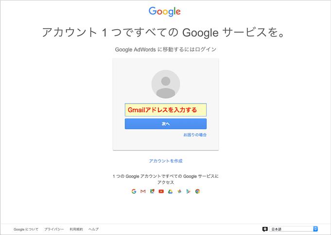 f:id:okinawapunk:20160623115106p:plain