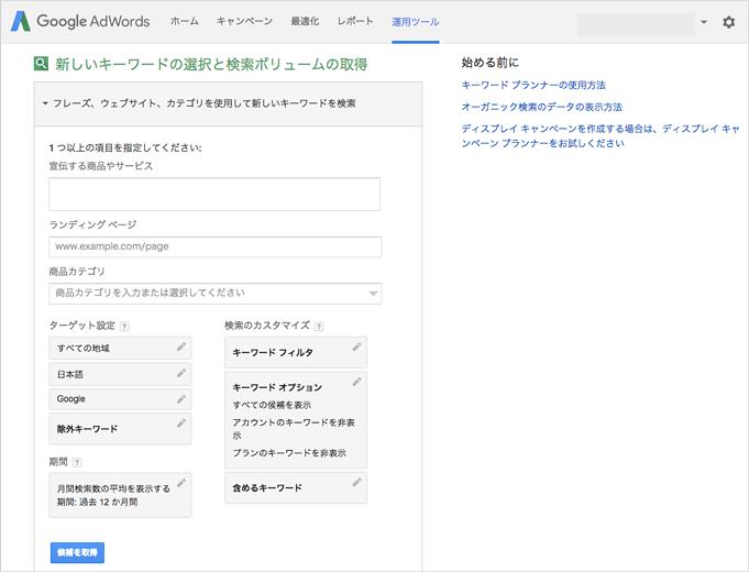 f:id:okinawapunk:20160623115111p:plain