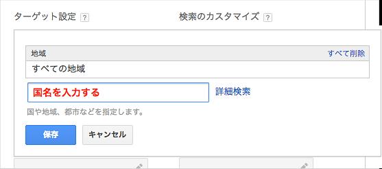 f:id:okinawapunk:20160623115114p:plain