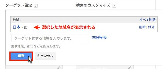 f:id:okinawapunk:20160623115116p:plain