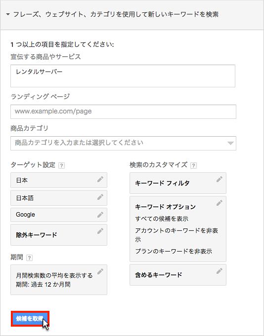 f:id:okinawapunk:20160623115117p:plain