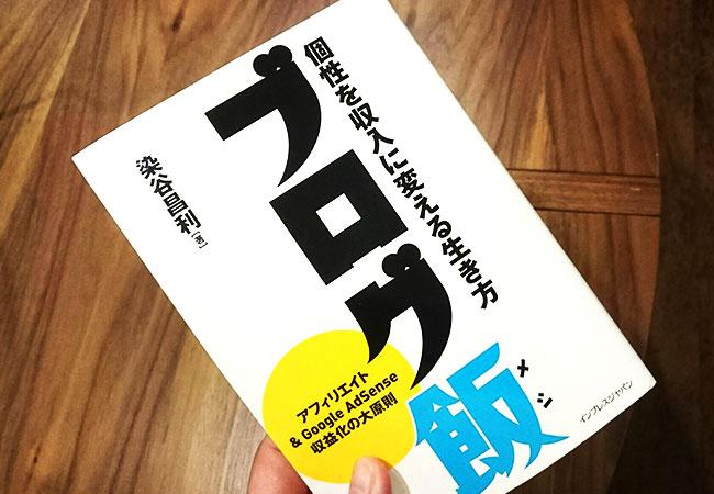 f:id:okinawapunk:20160628171547j:plain