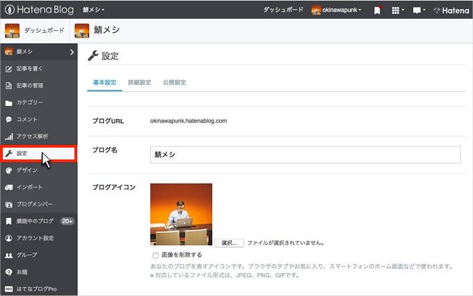 f:id:okinawapunk:20160630113148p:plain