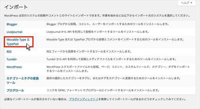 f:id:okinawapunk:20160630113435p:plain