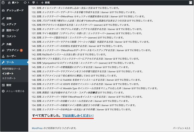 f:id:okinawapunk:20160630113441p:plain
