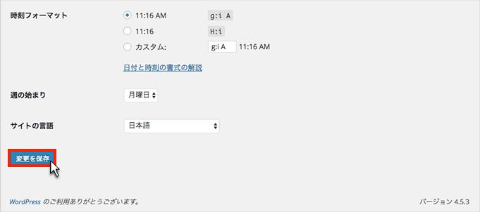 f:id:okinawapunk:20160630114106p:plain