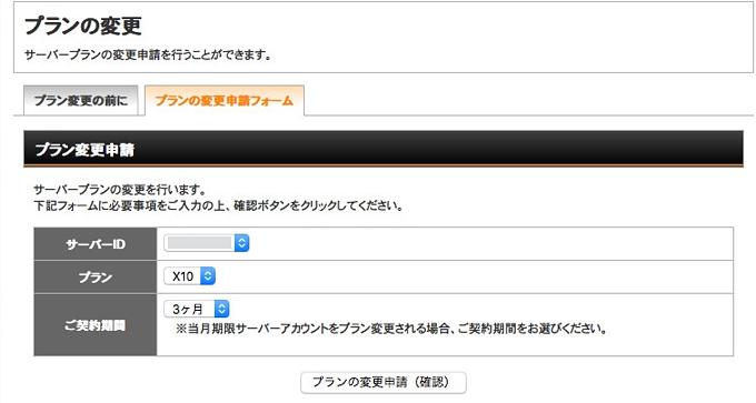 f:id:okinawapunk:20160726153845p:plain