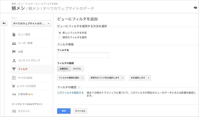 f:id:okinawapunk:20160727122630p:plain