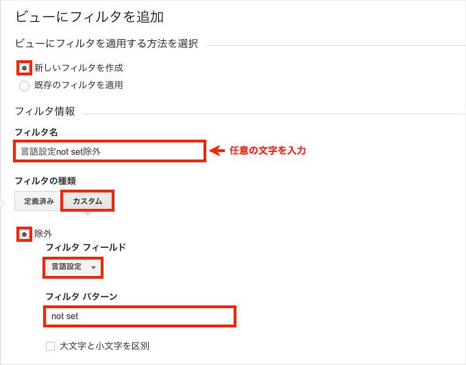 f:id:okinawapunk:20160727122631p:plain