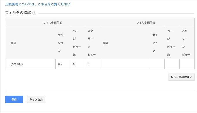 f:id:okinawapunk:20160727122649p:plain