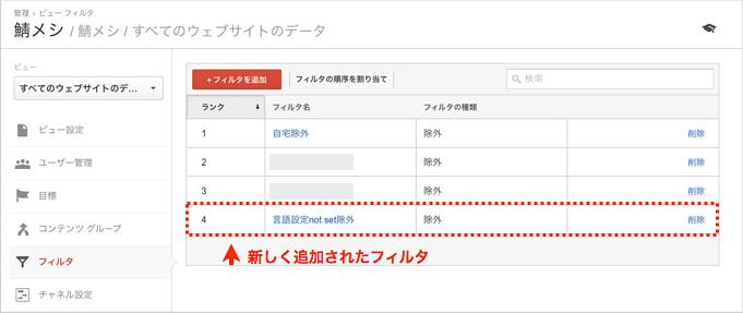 f:id:okinawapunk:20160727122651p:plain