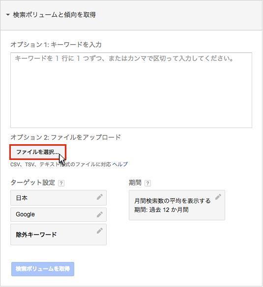 f:id:okinawapunk:20160803155935p:plain