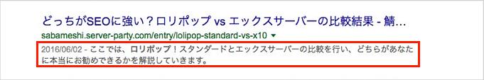 f:id:okinawapunk:20160812154036p:plain