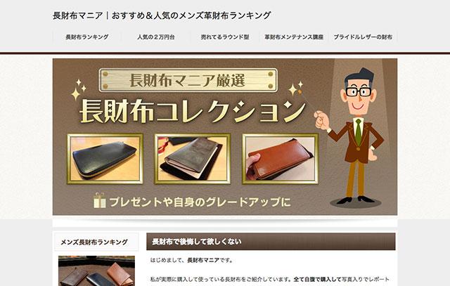f:id:okinawapunk:20160902115845j:plain