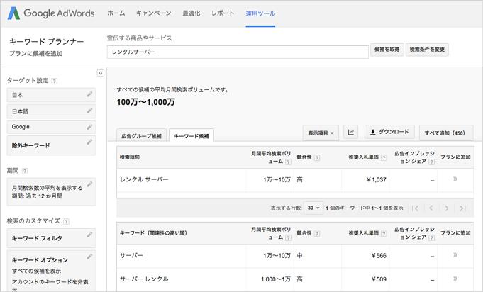 f:id:okinawapunk:20170304110404p:plain