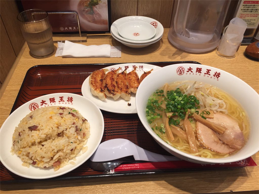 f:id:okinawawonderlife:20160915160427j:image