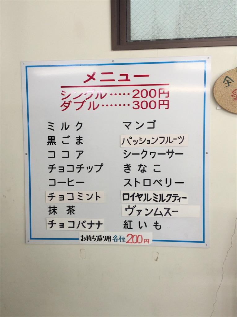 f:id:okinawawonderlife:20160920165443j:image