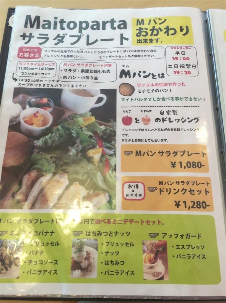 f:id:okinawawonderlife:20161011124914j:image