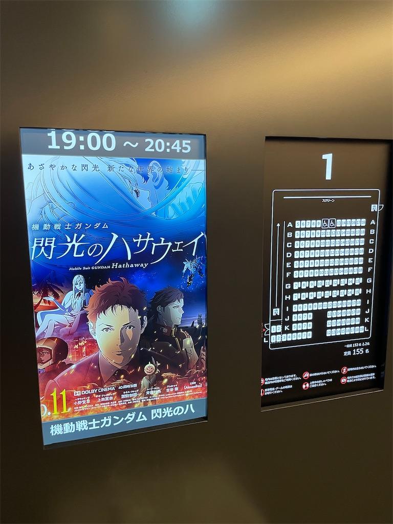 f:id:okiraku-ponjirou:20210616182707j:image